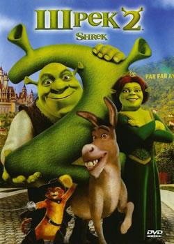 Плакат: Шрек 2 / Shrek 2