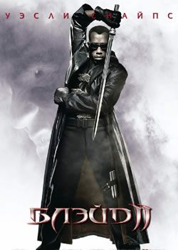 Блэйд 2 / Blade 2 (плакат)