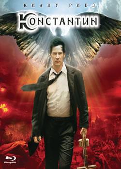 Constantine / Константин: Повелитель тьмы (плакат)